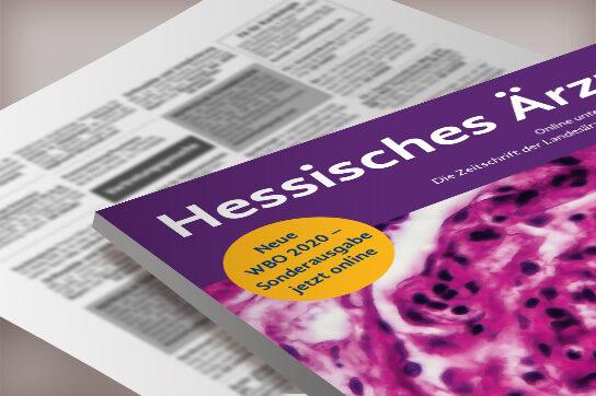 Anzeigenservice Hessisches Ärzteblatt
